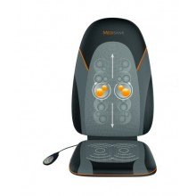 Масажираща седалка Medisana Shiatsu Technogel® Massage Cushion MC 830, Германия 88943