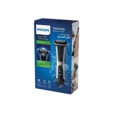 Philips Waterproof body trimmer Series 7000, Razor following 4D contour, Built-in trimmer (3 - 11 mm)